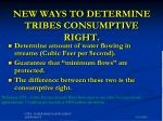 new ways to determine tribes consumptive right