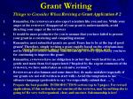 grant writing things to consider when revising a grant application 2