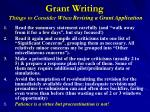 grant writing things to consider when revising a grant application
