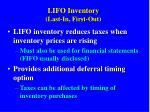 lifo inventory last in first out