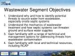 wastewater segment objectives