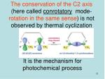it is the mechanism for photochemical process