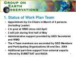 1 status of work plan team