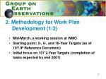 2 methodology for work plan development 1 2