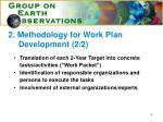 2 methodology for work plan development 2 2