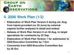 4 2006 work plan 1 2