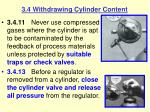 3 4 withdrawing cylinder content40