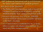 2007 settlement agreement and accord between the tribes and commercial shellfish growers