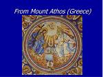 from mount athos greece