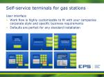 self service terminals for gas stations62