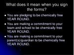 what does it mean when you sign the forms