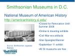smithsonian museums in d c