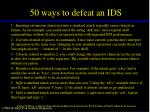 50 ways to defeat an ids