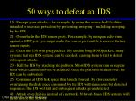 50 ways to defeat an ids33
