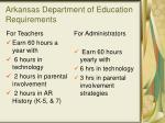 arkansas department of education requirements1