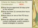 criteria for salary credit for pd consideration new