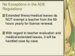 no exceptions in the ade regulations