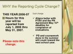 why the reporting cycle change