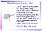 balloon powered circular motion