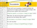 the accelerator