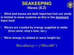 seakeeping4