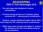 seakeeping58