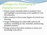 strategies for developing an engaging curriculum
