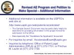 revised ae program and petition to make special additional information