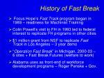 history of fast break