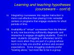 learning and teaching hypotheses courseware cont d
