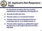 ae applicant s non responsive reply