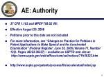 ae authority