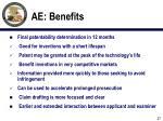 ae benefits