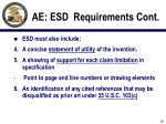ae esd requirements cont