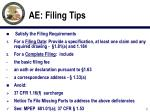 ae filing tips