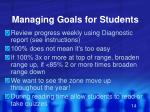 managing goals for students