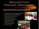 kansas early career professional mentor academy14