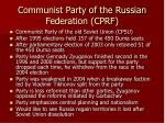 communist party of the russian federation cprf