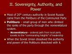 ii sovereignty authority and power