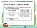 recognizing social vs academic language