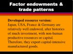factor endowments trade patterns