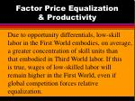 factor price equalization productivity12