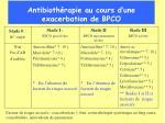 antibioth rapie au cours d une exacerbation de bpco