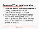 scope of thermodynamics11