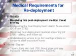 medical requirements for re deployment