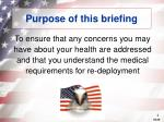 purpose of this briefing