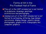 forms of art in the pro football hall of fame