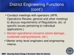 district engineering functions cont11