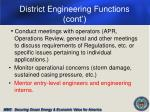 district engineering functions cont13