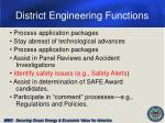 district engineering functions7